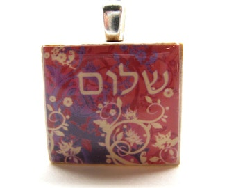 Hebrew Scrabble tile pendant - Shalom - Living peace - with leafy background in pinks and purples - Jewish jewelry