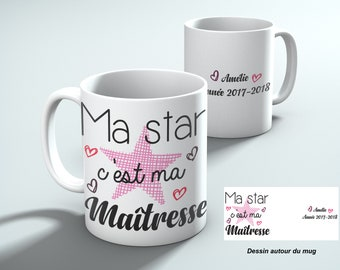 My Star mug is my mistress, customizable name