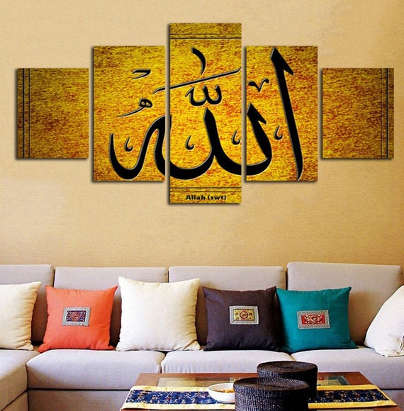 Muslim Wall Art Islamic Canvas Art Islamic Wall Decor