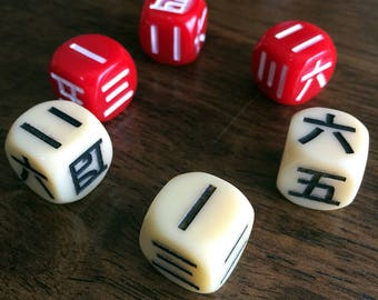 Engraved KANJI Dice for Tabletop Gaming - You Pick the Color