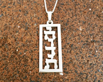 Hebrew Name Necklace/silver hebrew name necklace/bat mitzvah gift/kabbalah necklace/name necklace in Hebrew/my name in Hebrew/made in Israel