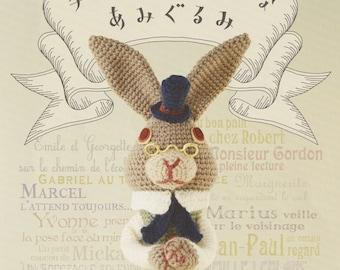 Amigurumi Doll Book : My crochet doll book review crochet dolls crochet and dolls