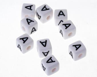 "5 Pearl ""has"" white acrylic letter Alphabet 10mm Bracelet, jewelry, pacifier clip"