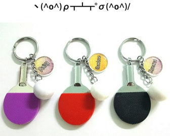 Custom Ping Pong Keychains
