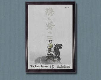 THE HIDDEN FORTRESS - Art Print, Graphics, Movie Poster, Akira Kurosawa, Toshiro Mifune, Minimalist, Film Poster, Japan