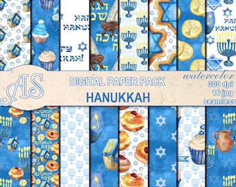 Digital Watercolor Happy Hanukkah Seamless Pack, 16 printable Digital Scrapbooking papers, Jewish Digital Collage, Instant Download, set 349