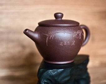 Yixing Teapot 10024