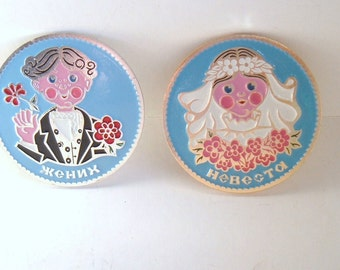 Russian fiance bride and groom set of Vintage brooches pins