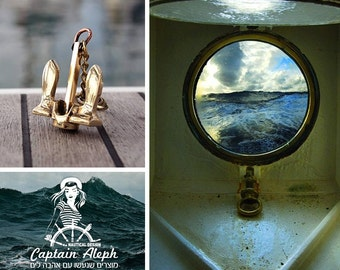 Patent Anchor Key Chain, Brass Collection, Nautical KeyChain ,Nautical Maritime, Gift for Skipper