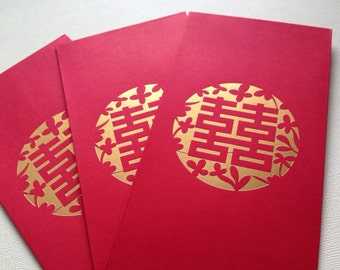 Double Happiness Red Packets / Envelopes (Pk of 8)