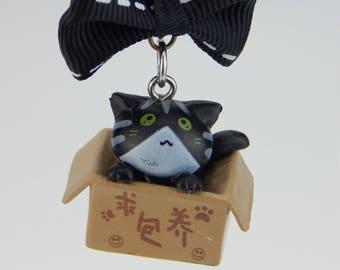 Cute cat Neko box loop Gashapon Japan Necklace