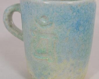chakra mug, joga mug, anahata