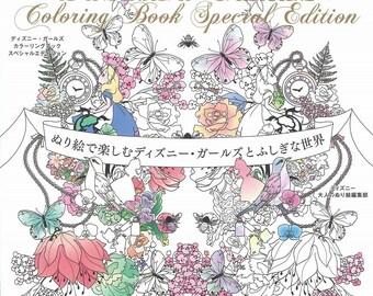 "Coloriage Coloring Book""DISNEY GIRLS Coloring Book Special Edition""[4800255414]"