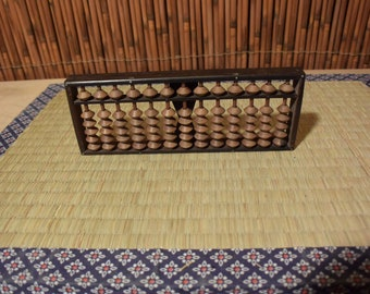 Small Vintage Japanese Wooden Abacus