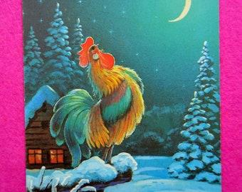 "Card "" happy New year!"" artist Zarubin"