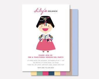 Korean First Birthday invitation Custom girls Korean Dol Doljanchi printable DIGITAL FILE