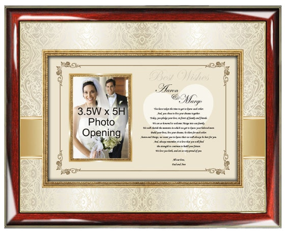 Parents Wedding Gift to Daughter or Son Frame Personalized