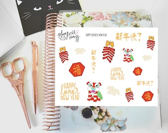 Happy Lunar New Year (Chinese New Year) Doodles Hand Drawn Planner Stickers