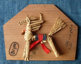 Straw Horse from Magome, in style of ema