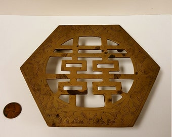 "Vintage Etched and Cutout Octogonal Brass Trivet, 6 1/4"" Wide, Brass Collectible"