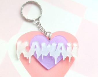 Pastel goth, creepy cute Kawaii keychain, acrylic keychain, lilac heart, fairy kei, pastel kei, sweet lolita, kawaii logo keychain