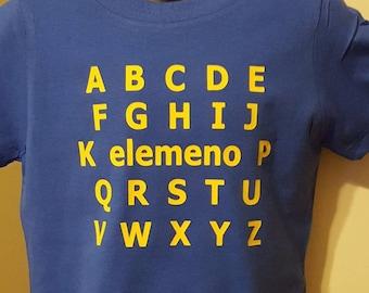 ABC Elemeno TShirt / Toddler / Youth Apparel