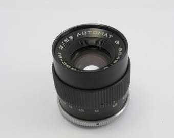 Russian Soviet HELIOS-81-Automat-f-2-50mm-Russian-Lens  \7.88966666666