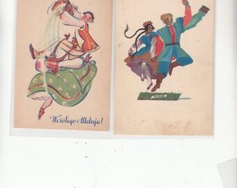 1930s Two Postcard Lot Traditional Dancing Mazur Poland Dancers/Czech? Wesoteger Folk Dancers