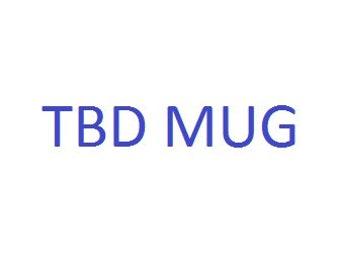 TBD Gift