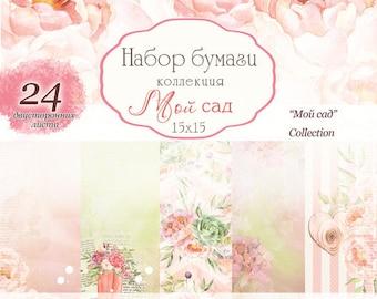 Scrapbooking paper pad 15 x15 cm \ 6x6  garden flowers spring
