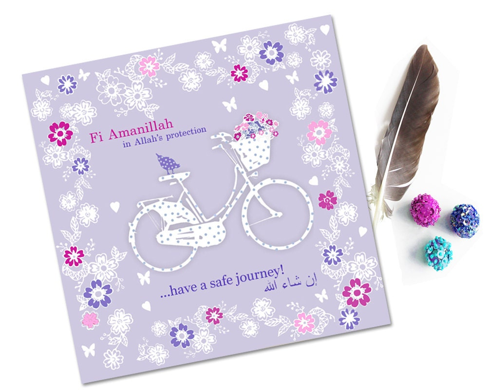 Fi amanillah have a safe journey islamic greeting card zoom kristyandbryce Image collections