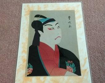 Japanese Kabuki Poster or Placemat