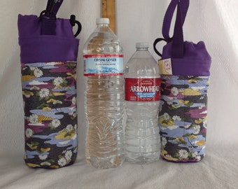Insulated Tote for quart-liter or 1.5 liter containers purple Japanese