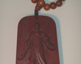 Very Beautiful Chinese Wood Carved Pendant.
