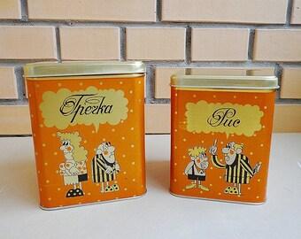 Vintage kitchen tin banks, retro soviet jar containers