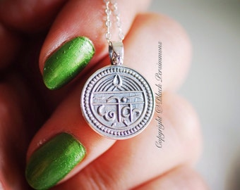 Good Health Necklace - Solid 925 Sterling Silver Sanskrit Auspicious Pendant - Insurance Included