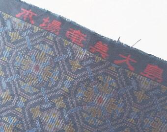 Oshima Tsumugi Silk Kimono Fabric Remnant 36x52cm Dark Green M194