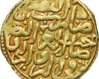 926-994 A.H. (1520-1566 AD) Ottoman Empire gold sultani coin of Suleyman I The Magnificent