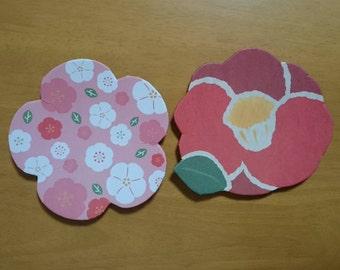 Paper tray (Ume/Tsubaki)