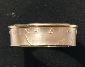 Brass Coin Ring 1976 Greece 2 Drachmai, Ring Size 8 1/2 and Double Sided