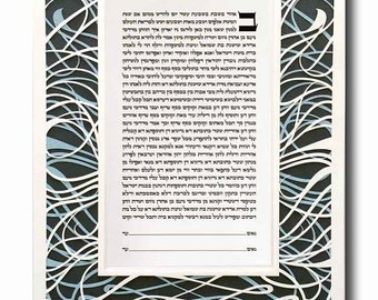 Papercut Ketubah Abstract Swirls