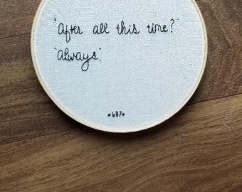 "Harry Potter Book Quote ""Always"" Embroidered Hoop Art"