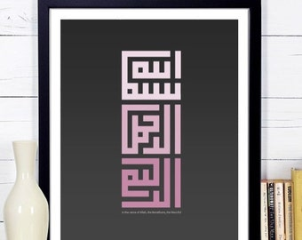 Quran surah kufi calligraphy islamic modern wall art