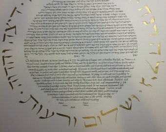 Gold Circle Blessings - papercut version