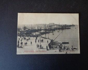 Antique Carte Postale, Vintage Postcard, Port of Piraeus Greece Postcard, Greek Postcard Sent to Paris France - 1910