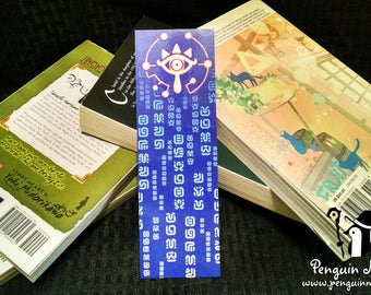 Rune Distilling Bookmark