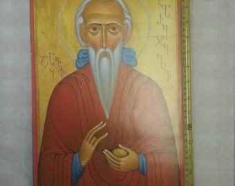 Archimandrite Gabriel  Urgebadze