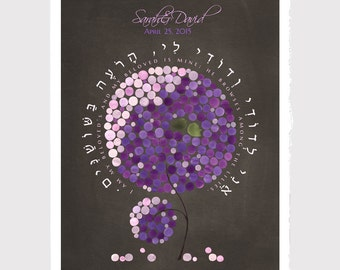 I am my beloved's and my beloved is mine - Wedding Gift Print - wall art, Anniversary Gift, Valentine Day, Wedding Gift poster Song of Songs