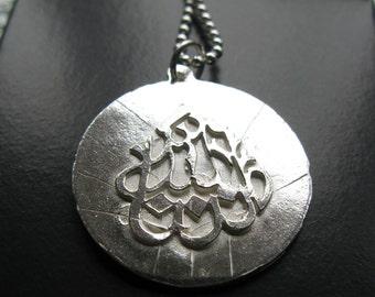 Sterlingsilber Allah Münze Lire Halskette