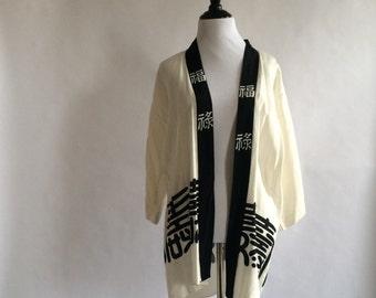 Kimono style top - Sale